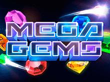 Лучший игровой автомат Мега Самоцветы